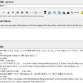 写真: My Opera:ブログの編集画面
