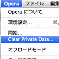 写真: Opera Next 19:Clear Private date