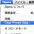 写真: Opera Next 19:Clear Private date
