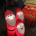 写真: アスナル金山のクリスマス・イルミネーション 2013 No - 03:森の妖精「トントゥ」