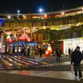 写真: アスナル金山のクリスマス・イルミネーション 2013 No - 13