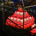 写真: アスナル金山のクリスマス・イルミネーション 2013 No - 38