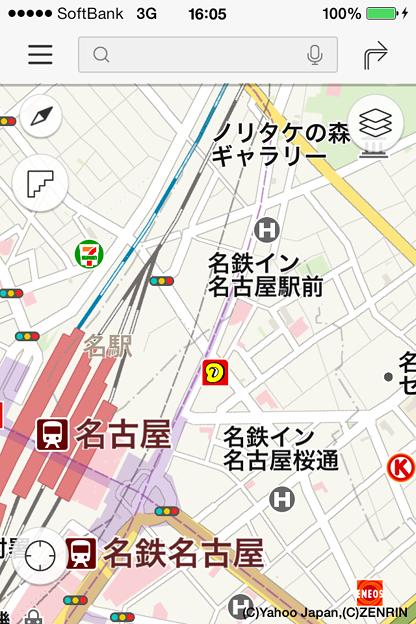Yahoo!地図 4.0.0:大きい文字