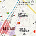 Photos: Yahoo!地図 4.0.0:大きい文字