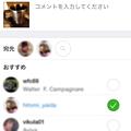 Photos: Instagram 5.0:Instagramダイレクト No - 3(送信者選択)