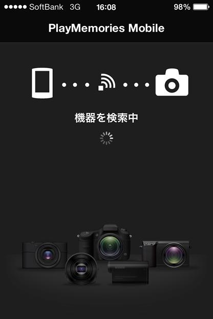 PlayMemories Mobile 4.0.1:機器を検索中