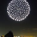 写真: 名古屋港スターライトHANABI 2013 No - 01(DSC-WX300 花火撮影モード)