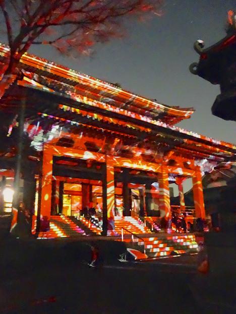 東別院の大晦日 2013 No - 28:D-K Live デジタル掛け軸