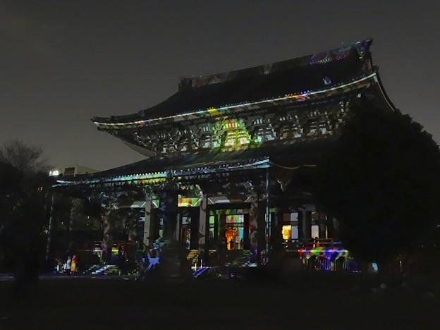 東別院の大晦日 2013 No - 46:D-K Live デジタル掛け軸
