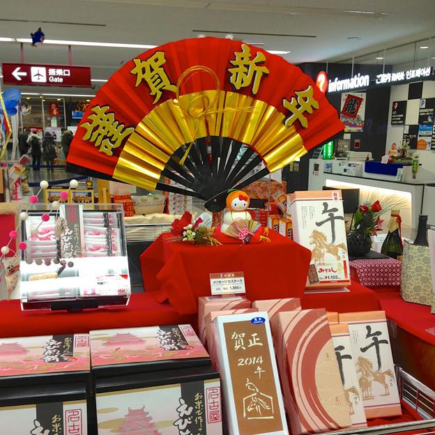 県営名古屋空港の土産物コーナーに飾られていた、キティちゃんの鏡餅 - 1