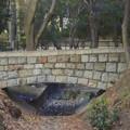 写真: 鶴舞公園にある石の橋 - 1