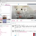 写真: Twitter公式WEBがリニューアル。最上部が黒から白に… - 2:アカウント