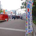 写真: 旅まつり名古屋 2014 No - 001
