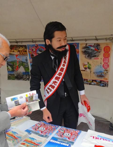 旅まつり名古屋 2014 No - 050:薩摩観光維新隊「大久保利通」