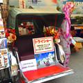 写真: 旅まつり名古屋 2014 No - 081:マレーシアブーズに「トライショー」