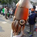 写真: 旅まつり名古屋 2014 No - 088:函館市のゆるキャラ「イカール星人」