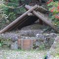 写真: 東山動植物園:炭焼き小屋 - 1