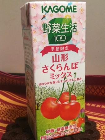 野菜生活100(季節限定)山形さくらんぼミックス