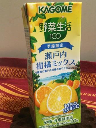 野菜生活100(季節限定)瀬戸内柑橘ミックス