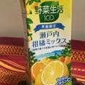 写真: 野菜生活100(季節限定)瀬戸内柑橘ミックス