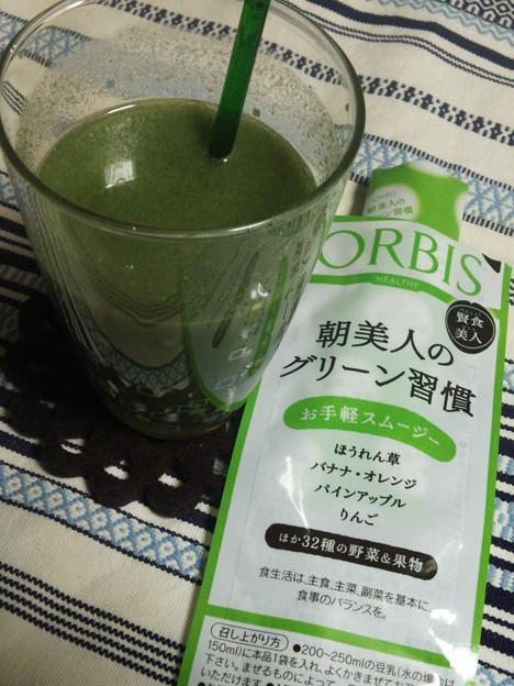 写真: オルビス 朝美人のグリーン習慣