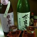 写真: 今日の日本酒:奈良萬&日高見 いきつけご近所居酒屋で飲んでます♪