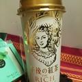 写真: 午後の紅茶 THE RICH 茶葉3倍ミルクティー