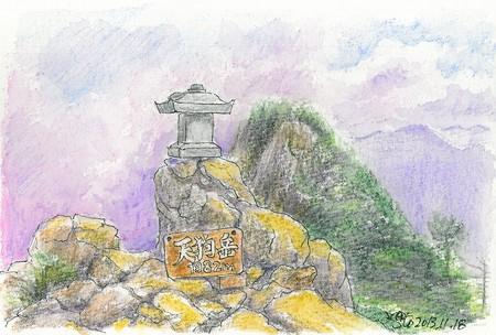 20131118天狗岳山頂