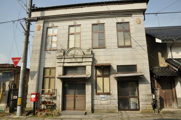 旧宇津戸郵便局