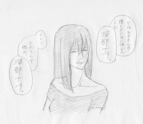 ライ(アイドルパロ)