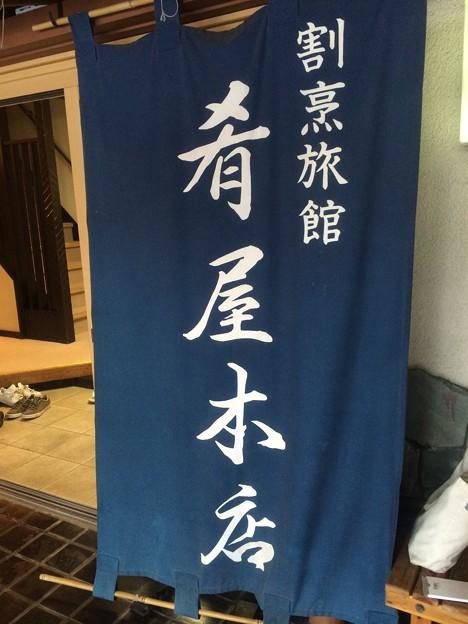 例の店@大洗