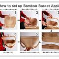Photos: バンブーバスケット アップルLサイズ 組み立て方
