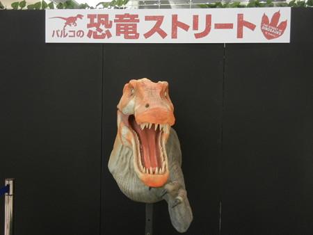 パルコの恐竜ストリート