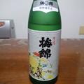 写真: 今あるのは四国の酒。やや甘...