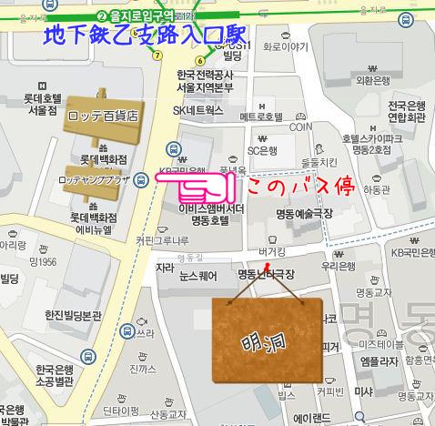 写真: 702Aバス停地図
