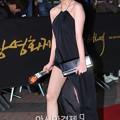 Photos: 201210301918090318924A_1