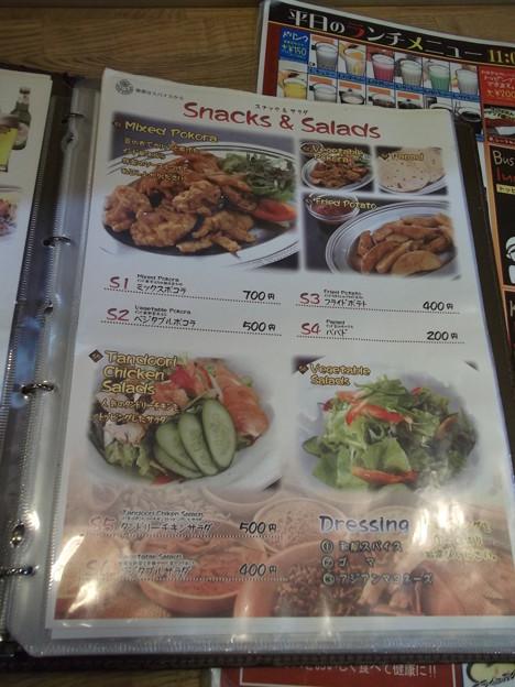 スパイス王国松江店menu2012.08 (03)