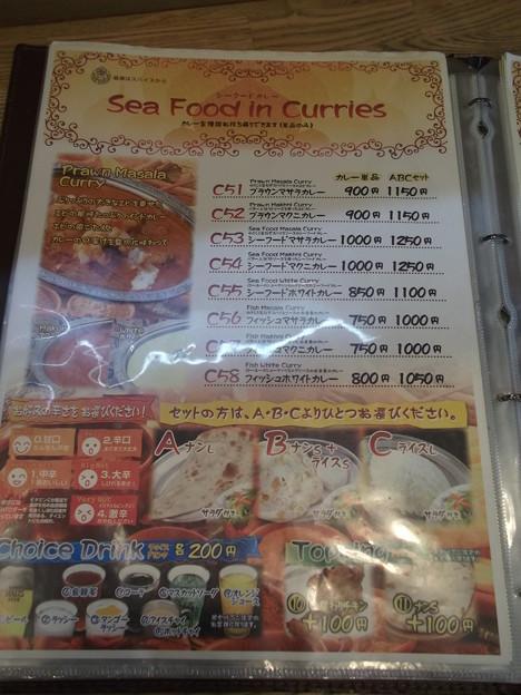 スパイス王国松江店menu2012.08 (10)
