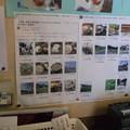 Photos: 菅原天神の里 天神蕎麦工房2012.11 (04)