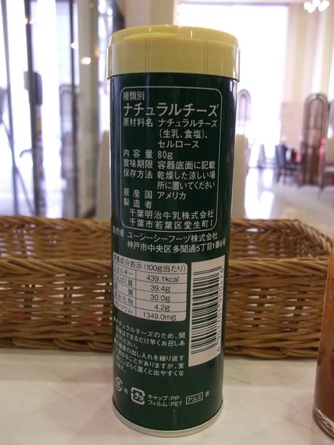 桜家カフェ2012.12 (6)