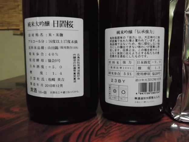 2013.03.02日置桜 (4)
