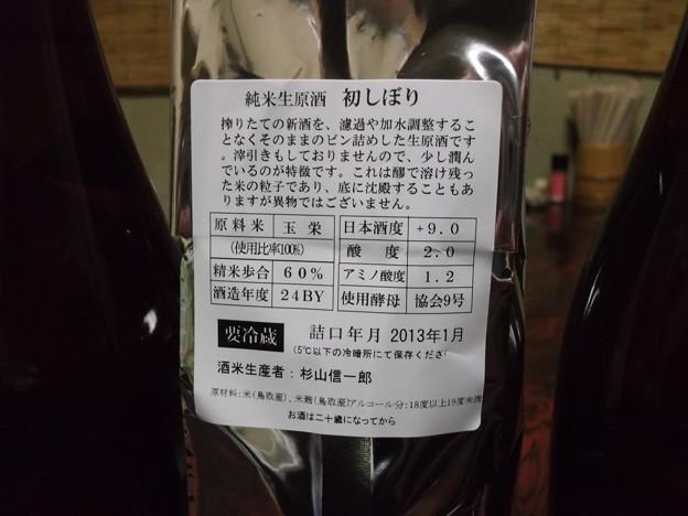 2013.03.02日置桜 (5)