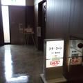 Photos: プチラパン2013.02 (01)