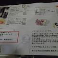 舶来亭2013.03 (07)