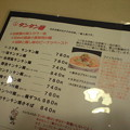 王福 2013.04.08 (02)