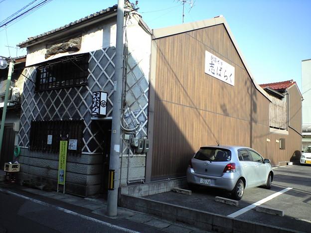 しばらく 2010.01 (01)