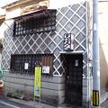 Photos: しばらく 2010.01 (02)