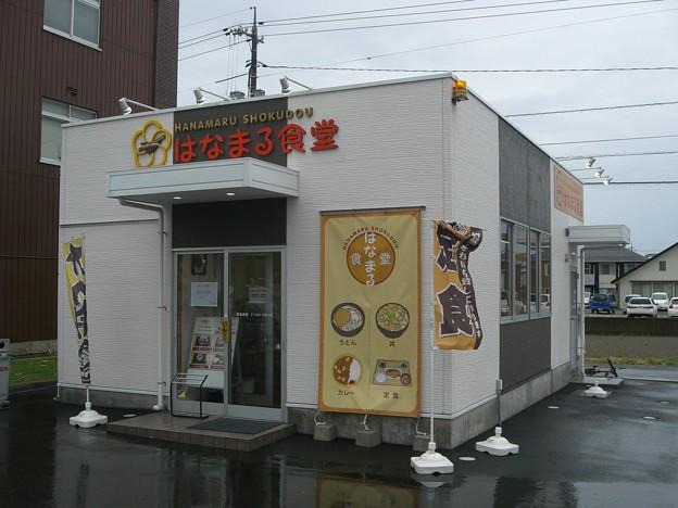 はなまる食堂 2013.05 (1)