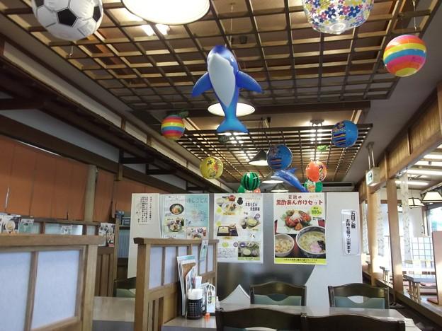たまき米子店2012.08 (2)