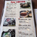 Photos: 肉道楽いろは 2013.06 (04)
